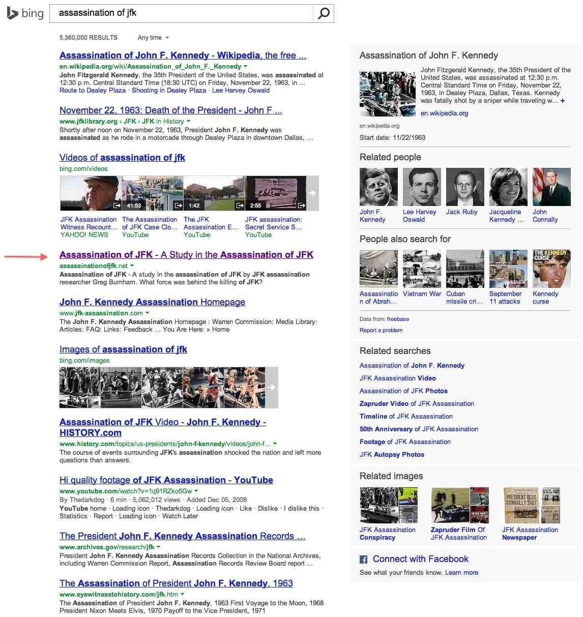 BingSearch.jpg